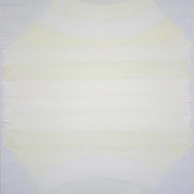 Atmos Paper Lantern
