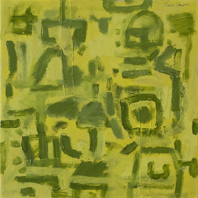 #1457 Yellow/Green