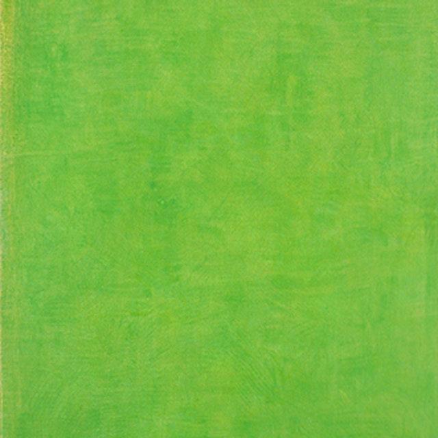 Ry Greens